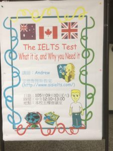 Nice hand-made promotional poster for my IELTS seminar at Shin-Bei High School.