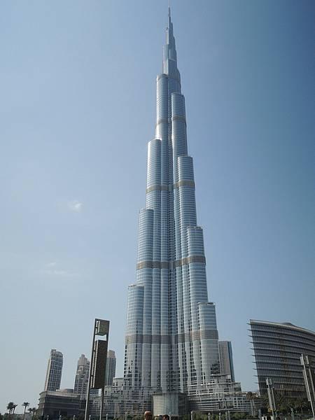 Khalifa Tower.jpg